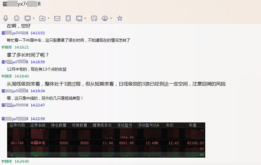 中国中车1.jpg