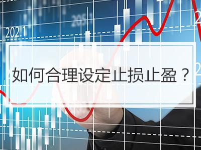 期货交易策略第八讲