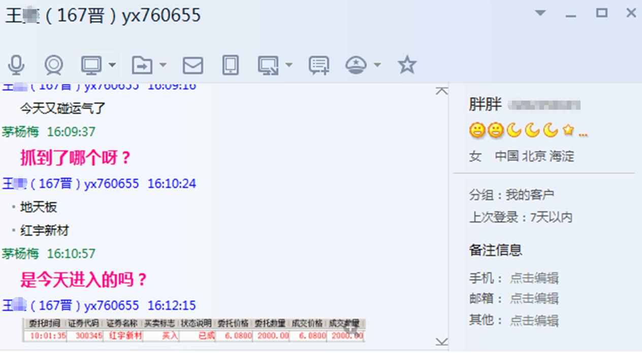 红宇新材3.png